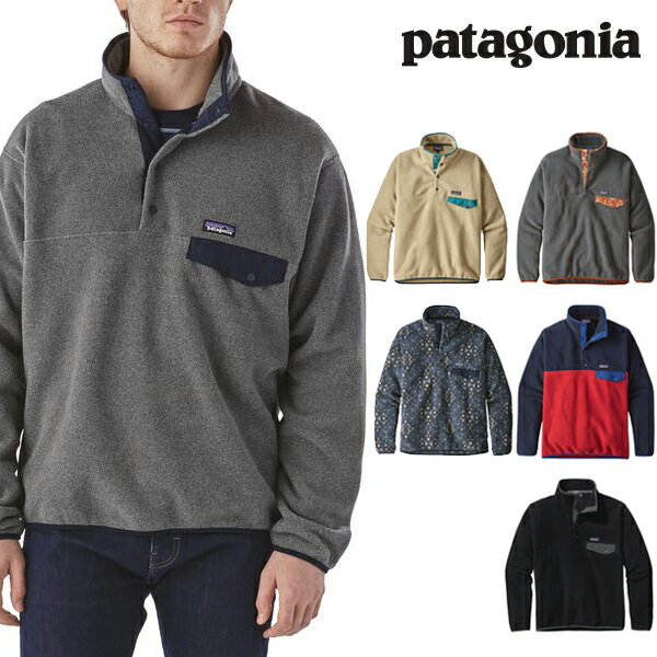 パタゴニア patagonia メンズ・ライトウェイト・シンチラ・スナップT・プルオーバー 秋冬新作 2018 FW 25580 Men's Lightweight Synchilla®Snap-T® Fleece Pullover