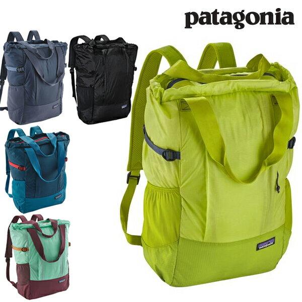 Patagonia パタゴニア 48808 ライトウェイト・トラベル・トート・パック 22L Lightweight Travel Tote Pack 22L