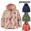 Patagoniaパタゴニアベビー・シンチラ・フリースカーディガン2018FW秋冬新作BabySynchillaFleeceCardigan60092
