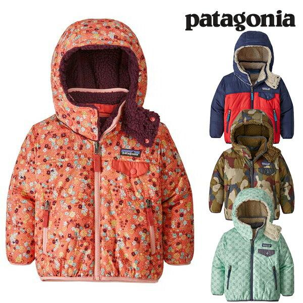 Patagonia パタゴニア ベビー・リバーシブル・トリブルズ・フーディ ジャケット 2018 FW 秋冬新作 Baby Reversible Tribbles Hoody 61160