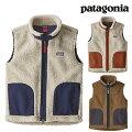Patagonia65619キッズ・レトロX・フリースベストKids'Retro-XFleeceVest