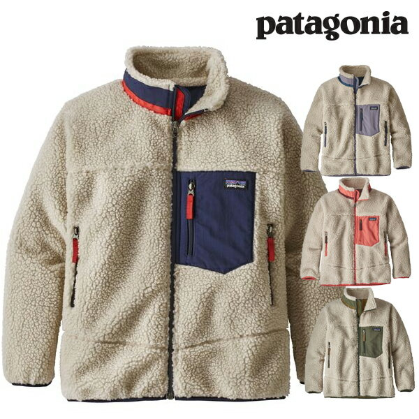 Patagonia パタゴニア ボーイズ・レトロX・フリース ジャケット2018 FW 秋冬新作 Kids' Retro-X Fleece Jacket 65625