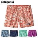 パタゴニア patagonia ガールズ・バギーズ・ショーツ 春夏新作 2018 SS 67066 Girls' Baggies™ Shorts