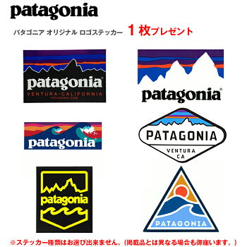Patagoniaパタゴニア61025ベビー・レトロX・ジャケットBabyRetro-XJacket2017FW