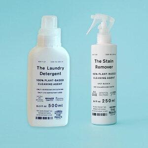 【お得なセット】ウール、シルク、麻に使える 洗濯洗剤&漂白剤セット がんこ本舗 The Laundry Detergent&The Stain Remover 植物由来の洗浄成分 環境に優しい 色柄物にも