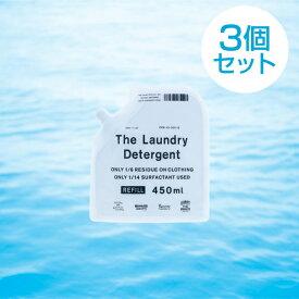 【送料無料&クーポン対象 まとめ買いでお得!3個セット】 THE 洗濯洗剤 The Laundry Detergent 詰替え パック450ml × 3p