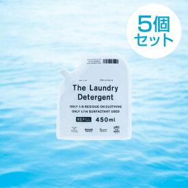 【送料無料&クーポン対象 まとめ買いでお得!5個セット】 THE 洗濯洗剤 The Laundry Detergent 詰替え パック450ml × 5p