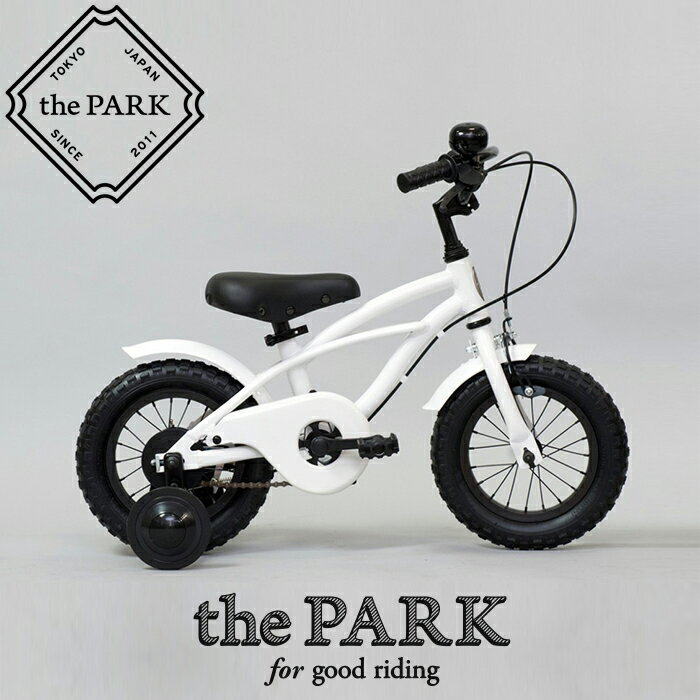 【 the PARK - ザ・パーク 】 12インチ ビーチクルーザー キッズ 子供 自転車バスケット&鍵ロック付き!
