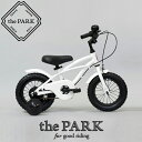 【 the PARK - ザ・パーク 】 12インチ ビーチクルーザー キッズ 子供 自転車バスケット&鍵ロック付き!送料無料