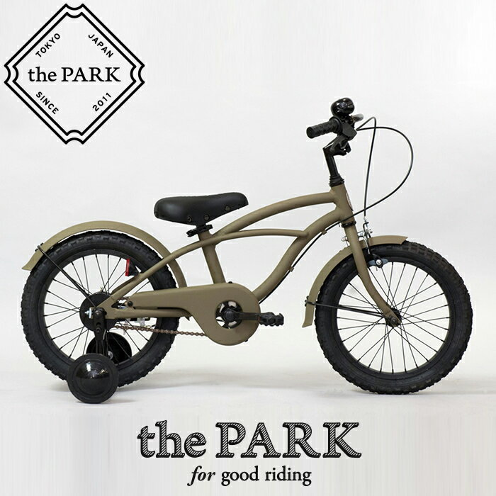 【 the PARK - ザ・パーク 】 16インチ ビーチクルーザー キッズ 子供 自転車バスケット&鍵ロック付き!