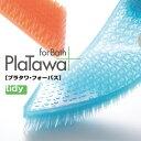 【30%】【在庫限り】tidy プラタワ フォー バス 樹脂 ブラシ スポンジ 掃除用具 テラモト
