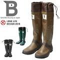 バードウォッチング長靴ブラウン47922