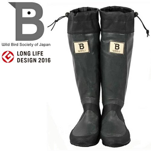 【クーポンで5%OFF】日本野鳥の会 WBSJ バードウォッチング長靴 レインブーツ / グレー 47927