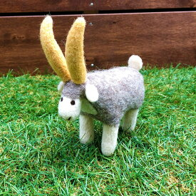 羊毛フェルトのぬいぐるみ かわいい動物 人形 キルギス ハンドメイド アルガリ Argalir DESIGNERS' FRIDGE デザフリ【天然ウール100%】