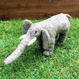 羊毛フェルトのぬいぐるみ かわいい動物 人形 キルギス ハンドメイド ゾウ Elephant DESIGNERS' FRIDGE デザフリ【天然ウール100%】