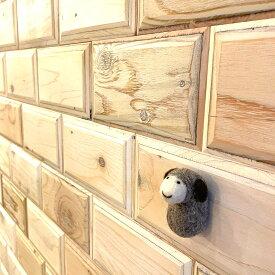 羊毛フェルトのぬいぐるみ かわいい動物 人形 キルギス ハンドメイド マグネット 羊 DESIGNERS' FRIDGE デザフリ【天然ウール100%】