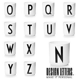 【再入荷】PERSONAL PORCELAIN CUPS BY DESIGN LETTERS デザインレターズ  パーソナルポーセリンカップ N-Z