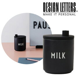 PORCELAIN MILK JUG WITH LID BY DESIGN LETTERS デザインレターズ ポーセリンミルクジャグ蓋付き