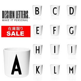 期間限定SALE★MELAMINE CUPS BY DESIGN LETTERS デザインレターズ メラミンカップ A-M メラミン コップ アルファベット モノトーン 200ml