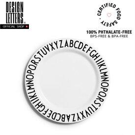 【再入荷】MELAMINE PLATE BY DESIGN LETTERS デザインレターズ メラミン プレート 21cm 食器 お皿 モノトーン
