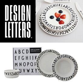 【再入荷】プレートボウルギフトボックス EAT & LEARN GIFT BOX PLATES BY DESIGN LETTERS デザインレターズ メラミン食器セット プレート ボウル