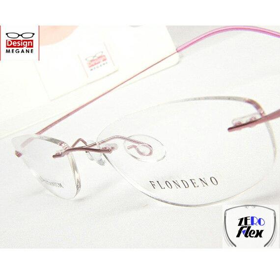 【送料無料】メガネ 度付き/度なし/伊達メガネ/pc用レンズ対応/【メガネ通販】FLONDENO Pink flexible ふちなし ツーポイント βチタニウム素材 眼鏡一式【重さ2.5gの超軽量設計】 【smtb-m】