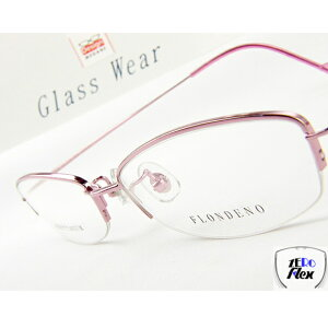 【送料無料】メガネ 度付き/度なし/伊達メガネ/pc用レンズ対応/【メガネ通販】ゼロフレックス βチタニウム素材 Pink 【驚きの4g超軽量設計】 眼鏡一式 《送料無料》【smtb-m】