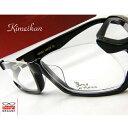 【送料無料】メガネ 度付き/度なし/伊達メガネ/pc用レンズ対応/【メガネ通販】KIMEIKAN Eyewear Black アンダーリム …