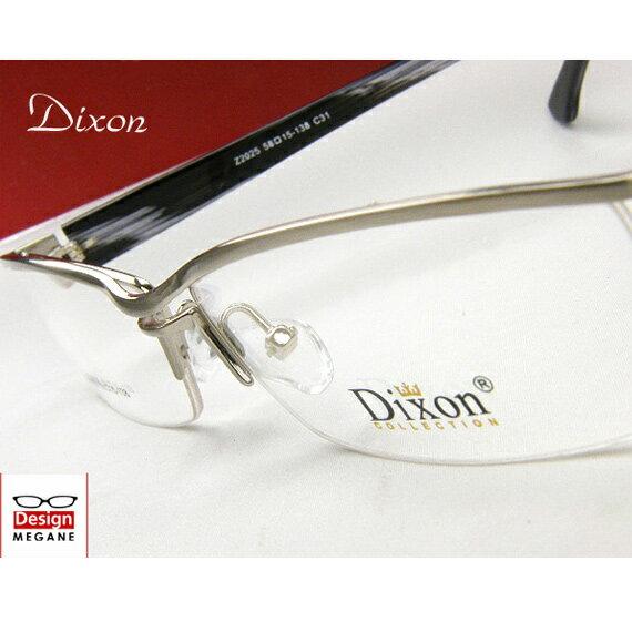 【送料無料】メガネ 度付き/度なし/伊達メガネ/pc用レンズ対応/【メガネ通販】Dixon Collection Eyewear ハーフリム Silver ダブルブリッジ 眼鏡一式 《今だけ送料無料》【smtb-m】