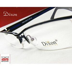 【送料無料】メガネ 度付き/度なし/伊達メガネ/pc用レンズ対応/【メガネ通販】Dixon Collection Eyewear ハーフリム D.blue ダブルブリッジ 眼鏡一式 《送料無料》【smtb-m】
