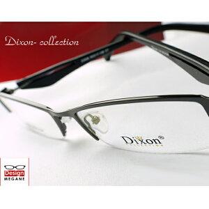 【送料無料】メガネ 度付き/度なし/伊達メガネ/pc用レンズ対応/【メガネ通販】Dixon Collection エアロフレーム 超弾力性新素材 Gun 眼鏡一式 《送料無料》【smtb-m】