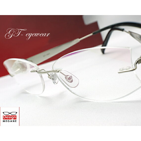 【送料無料】メガネ 度付き/度なし/伊達メガネ/pc用レンズ対応/【メガネ通販】GT Eyewear Silver ふちなし眼鏡 純チタン素材 【SWAROVSKI スワロフスキー クリスタル】 送料無料【smtb-m】
