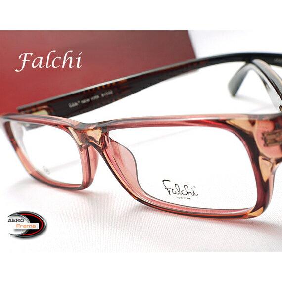 【送料無料】メガネ 度付き/度なし/伊達メガネ/pc用レンズ対応/【メガネ通販】Falchi NEW YORK セルフレーム Brown 眼鏡一式《今だけ送料無料》【smtb-m】