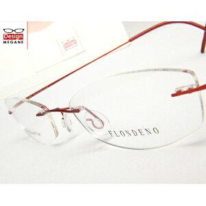 【送料無料】メガネ 度付き/度なし/伊達メガネ/pc用レンズ対応/【メガネ通販】FLONDENO Red flexible ふちなし ツーポイント βチタニウム素材 眼鏡一式【重さ2.5gの超軽量設計】【smtb-m】