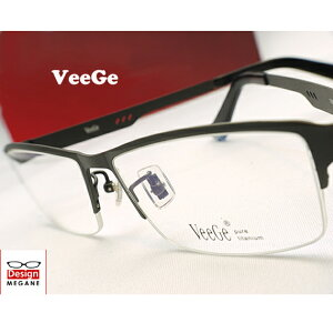 【送料無料】メガネ 度付き/度なし/伊達メガネ/pc用レンズ対応/【メガネ通販】VeeGe Eyewear Gray 純チタン素材 スクエアフレーム 眼鏡一式 《送料無料》【smtb-m】
