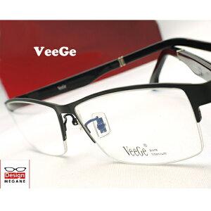 【送料無料】メガネ 度付き/度なし/伊達メガネ/pc用レンズ対応/【メガネ通販】VeeGe Eyewear Black 純チタン素材 ハーフリムフレーム 眼鏡一式 《送料無料》【smtb-m】