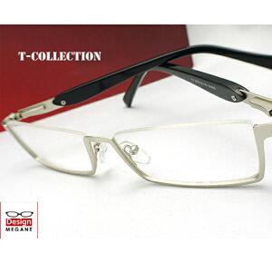 【送料無料】メガネ 度付き/度なし/伊達メガネ/pc用レンズ対応/【メガネ通販】T-Collection Eyewear シルバー×ブラック アンダーリム 快適バネ内蔵 眼鏡一式《送料無料》【smtb-m】