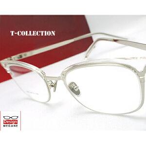 【送料無料】メガネ 度付き/度なし/伊達メガネ/pc用レンズ対応/【メガネ通販】T-Collection フルリム Silver 眼鏡一式 【smtb-m】
