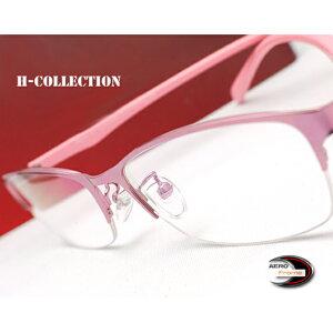 【送料無料】メガネ 度付き/度なし/伊達メガネ/pc用レンズ対応/【メガネ通販】H-Collection エアロフレーム Pink 超弾力性新素材 ハーフリム眼鏡《今だけ送料無料》【smtb-m】