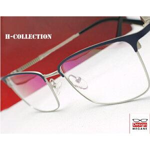【送料無料】メガネ 度付き/度なし/伊達メガネ/pc用レンズ対応/【メガネ通販】H-Collection Silver×Blue フルリム 特殊バネ採用 眼鏡一式《送料無料》【smtb-m】