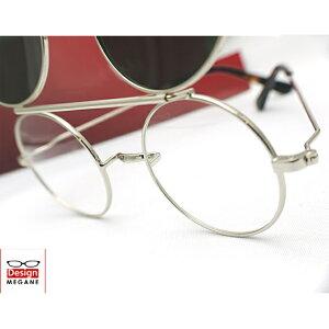 【送料無料】メガネ 度付き/度なし/伊達メガネ/pc用レンズ対応/【メガネ通販】T-Collection メガネと偏光サングラスの二役 【跳ね上げ偏光サングラス 】 眼鏡一式 《送料無料》【smtb-m】