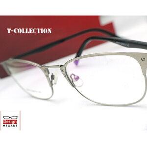 【送料無料】メガネ 度付き/度なし/伊達メガネ/pc用レンズ対応/【メガネ通販】T-collection Eyewear フルリム アンティークシルバー色 メタル×セル 眼鏡一式 《送料無料》【smtb-m】