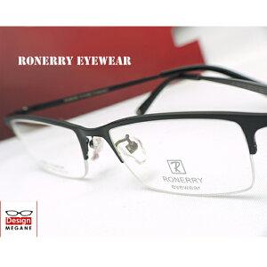 【送料無料】メガネ 度付き/度なし/伊達メガネ/pc用レンズ対応/【メガネ通販】RONERRY Eyewear Black 純チタン素材 ハーフリム 眼鏡一式《送料無料》【smtb-m】