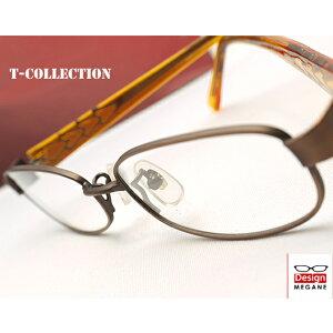 【送料無料】メガネ 度付き/度なし/伊達メガネ/pc用レンズ対応/【メガネ通販】T-Collection フルリム L.Brown メタル×セル 眼鏡一式 《送料無料》【smtb-m】