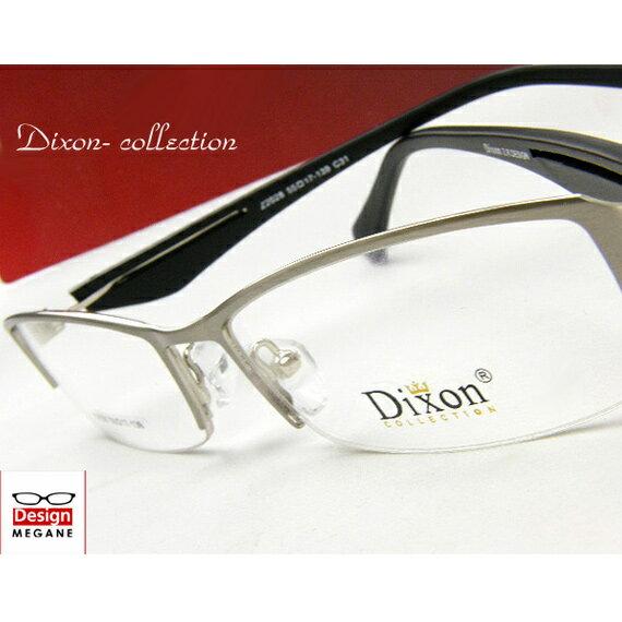 【送料無料】メガネ 度付き/度なし/伊達メガネ/pc用レンズ対応/【メガネ通販】Dixon Collection エアロフレーム 超弾力性新素材 Silver 眼鏡一式 《今だけ送料無料》【smtb-m】