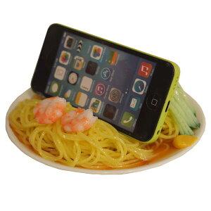 スマホスタンド かわいい 冷やし中華 食品サンプル インテリア お土産 ギフト 外国人 観光客 日本製 リアル iphone スタンド 動画 スマホ立て