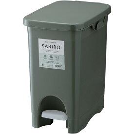 サビロ ペダルペール 20PS RSD-180GR | ゴミ箱 おしゃれ キッチン 分別 フタ付き ダストボックス 22リットル ペダル式 北欧 シンプル 一人暮らし