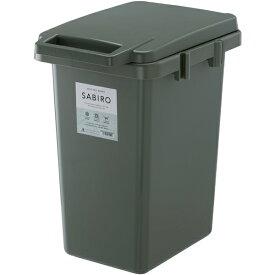 サビロ 連結ワンハンドペール 33J RSD-181GR | ゴミ箱 おしゃれ キッチン 分別 フタ付き 30リットル ダストボックス かわいい シンプル 北欧 一人暮らし