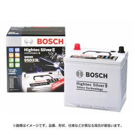 BOSCH ボッシュ Hightec Silver II ハイテックシルバー II 最高性能 バッテリー HTSS-95D23L | 55D23L 65D23L 70D23L 75D23L 80D23L 85D23L 90D23L 95D23L ロングライフ メンテナンスフリー 大容量 ハイパワー 長持ち バッテリー上がり バッテリー交換 始動不良