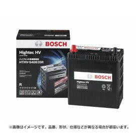 BOSCH ボッシュ Hightec HV ハイテックHV ハイブリッド車 用 バッテリー HTHV-S50B24R | S46B24R ロングライフ メンテナンスフリー 大容量 ハイパワー 長持ち バッテリー上がり バッテリー交換 始動不良 車 部品 メンテナンス 消耗品